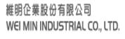 WeiMin Logo2